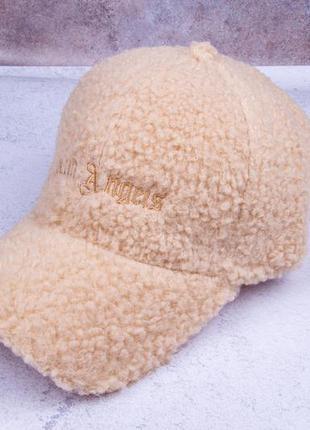 Бейсболка женская, теплая, меховая кепка