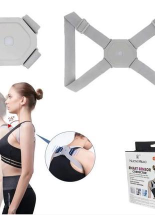 Вибрационный корсет для спины позвоночника nuoyi miao smart senssor corrector   корректор осанки