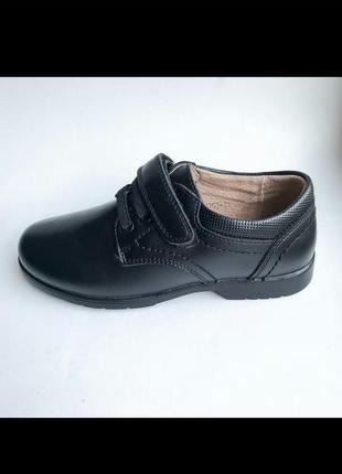 Кожаные туфли для мальчика kangfu