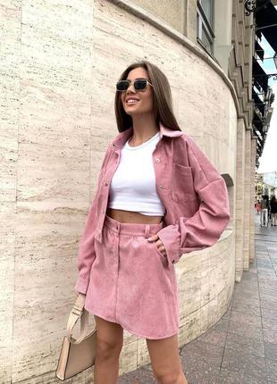 Женский костюм комплект набор юбка миди и рубашка вельвет короткая на кнопках розовый пудра на кнопках