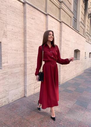 Платье миди с поясом довга сукня