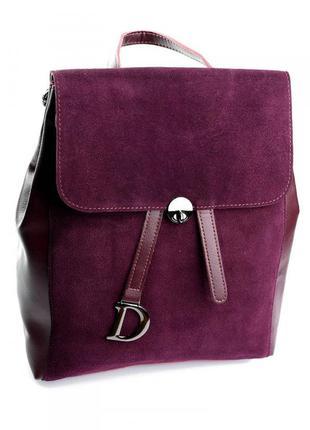 Женский кожаный рюкзак шкіряний портфель жіночий сумка кожаная
