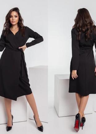 Платье распродажа р 42-46