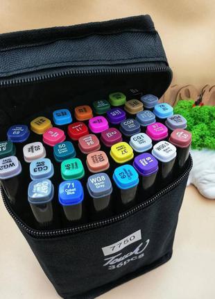 36 шт, скетч маркеры фломастеры для детей для рисования