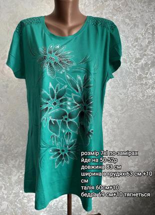 Жіноча футболка блуза батал/ женская блузка