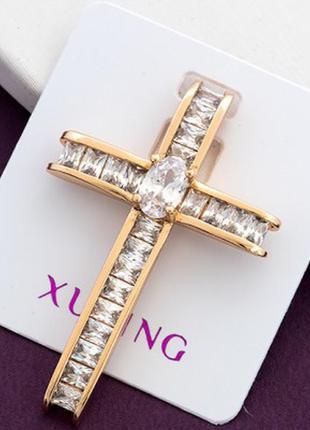 Хрестик. крестик. крест