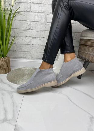Лофери/туфельки