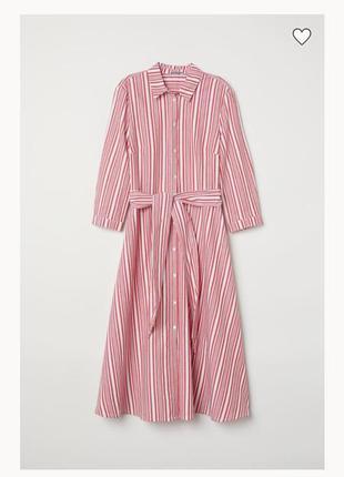 H&m платье рубашка в полоску с поясом h&m