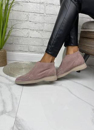 Лофери туфлі