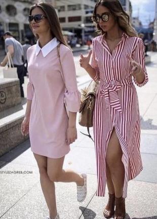 Платье рубашка платье в полоску на пуговицах с поясом