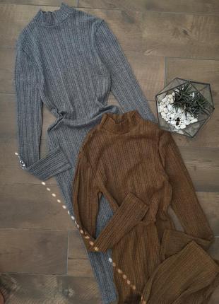 Платье миди серое и карамельное в рубчик