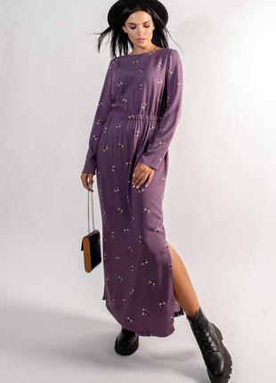 """Платье """"аделия"""" фиолет принт"""