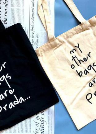 Сумка для покупок, шопер, шоппер, лен, торба, торбина