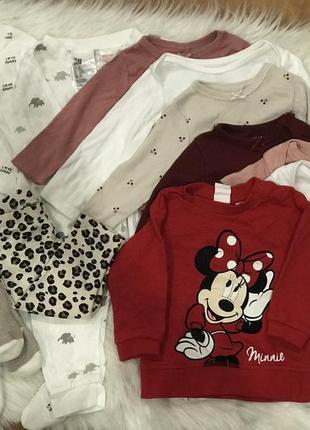 Дитячий одяг 68см