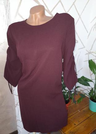 Осенние платье