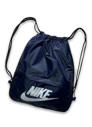 Новый рюкзак - сумка 2 размера расширитель / мешок для сменной обуви в школу