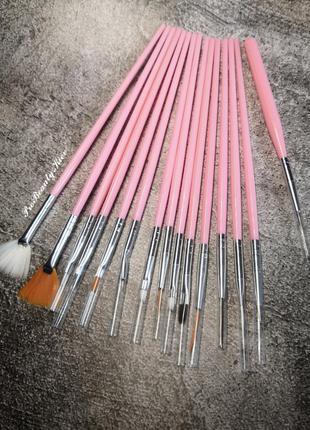 Есть опт! 15 шт набор кисти для маникюра pink/silver probeauty