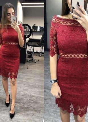 Нарядное платье кружево, вечернее, платье s-m