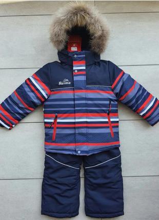 Зимний термо костюм комбинезон reimo