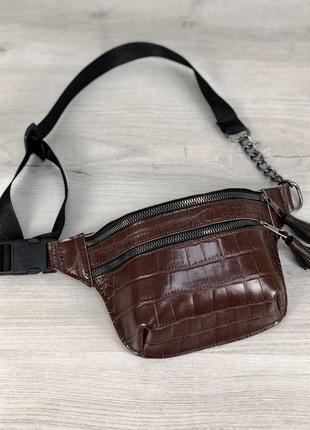 Темно коричневая сумочка бананка на пояс два отделения молодежная поясная нагрудная мини сумка