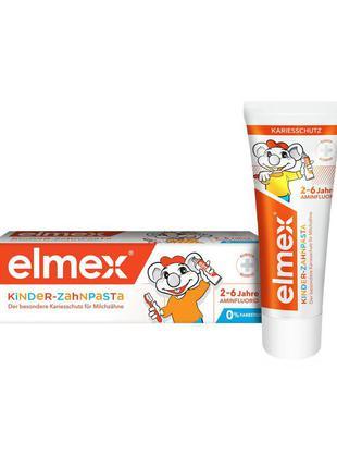 Зубна паста дитяча elmex kinder від 2-6 років