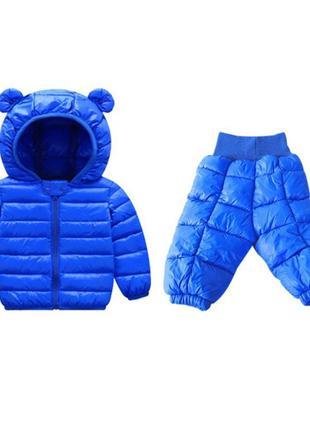 Теплый костюм: штаны и куртка.