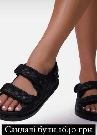 Чорні сандалі