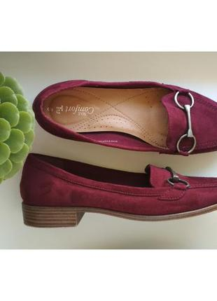 Туфли балетки лоферы марсала