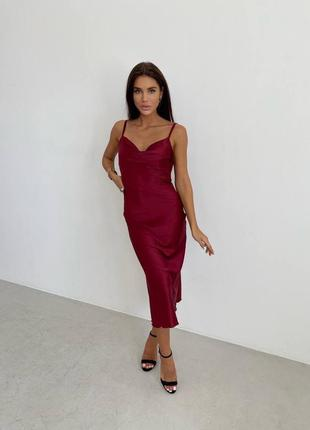 Бордовое шёлковое платье миди на бретелях