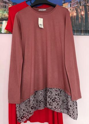 Кофточка обманка , блуза