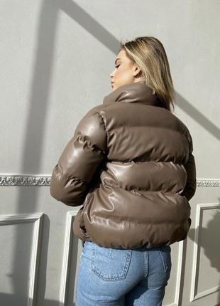 Курточка, пуховик
