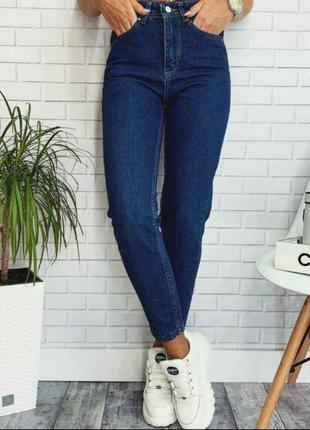 Женские синие джинсы мом