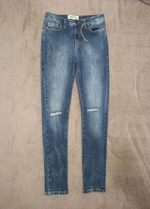 Штаны джинсы женские скинни узкачи суперстрейч