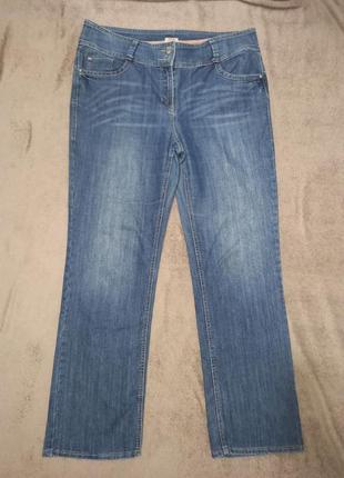 Штаны джинсы женские стрейчевые
