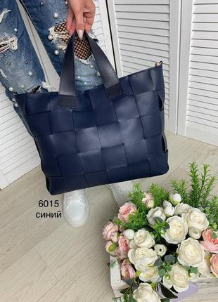 Стильна велика сумка синя