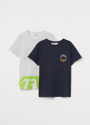 Набор футболок h&m