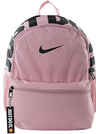 Рюкзак спортивный nike y nk brsla jdi mini bkpk (арт. ba5559-630)