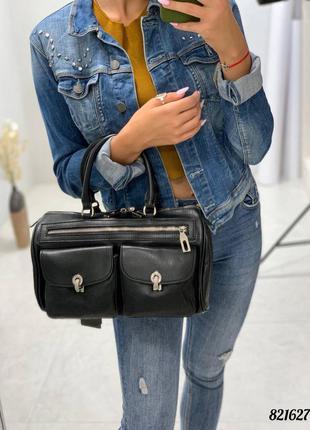 Кожаная сумка бочонок с карманами