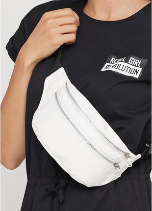 Зручна жіноча сумка на пояс бананка біла⭐ матова екошкіра