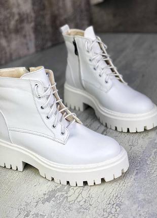 Ботинки женские деми белые