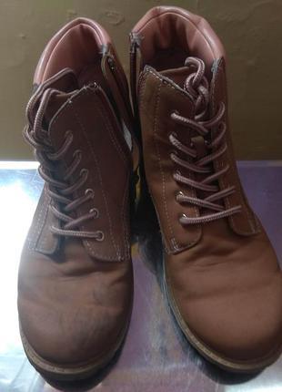 Ботинки 34 размер до 20.09!