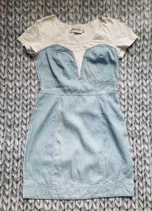 Плаття платье сарафан  glamorous
