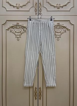 Укороченные белые брюки с чёрную полоску