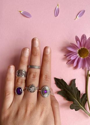 Набор колец 5 штук фиолетовый камень / большая распродажа!