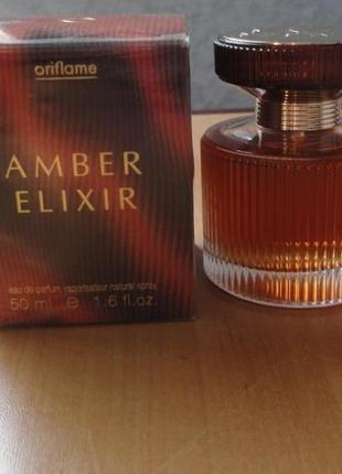 Женская туалетная вода amber elixir