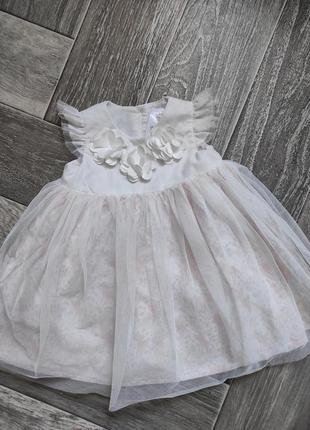 Нарчдне плаття з фатіном