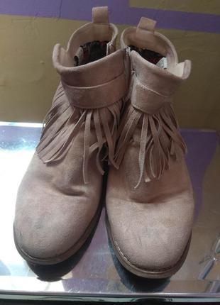 Винтажные ботинки челси комбойки 41 размер до 20.09!