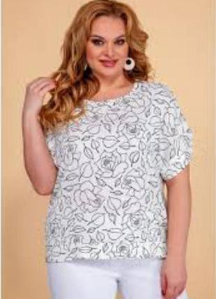 Шикарная блузка на шикарные формы bonmarche