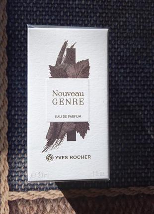 Парфюмированная вода nouveau genre(атрибут власти) от yves rocher 30 мл