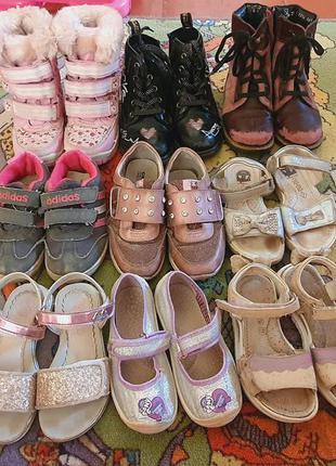 9 пар обуви 26 27 размер зимние осенние сапоги ботинки  кроссовки туфли босоножки